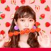 """""""ロングいちご飴""""に""""ティラミスいちご飴""""も☆ 日本初「いちご飴」専門店『Strawberry Fetish』がSHIBUYA109にオープン!!"""