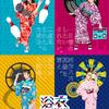 カラフル&現代的な個性あふれる浴衣コレクション♡ ラフォーレ原宿にて『浴衣 IN LAFORET』開催!