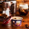 コーヒーの深いコク&華やかな香りを感じる本格的な味わい♪ ハーゲンダッツミニカップ『エスプレッソミルク~香味ロースト~』期間限定で新発売