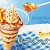 大人気の「プリンパフェ」を夏向けにアレンジ♪ さらになめらか、贅沢なくちどけの『夏プリンパフェ』ミニストップから発売!!