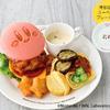 キュートな「星のカービィ」メニューがさらに可愛さパワーアップ♡『KIRBY CAFÉ(カービィカフェ)博多』期間限定オープン!!
