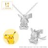 ダイヤモンドを抱えたピカチュウが可愛い♡ ユートレジャーから『ピカチュウ ネックレス』新発売
