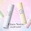 まるでみずみずしい花々のシャワーのよう♡ Flora Notis JILL STUARTから『オールオーバースプレー』4種類が数量限定で登場!
