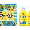 可愛いミニオンたちと楽しくシャンプータイム♪ 花王「メリット」から「ミニオン」デザインのスペシャルボトルが数量限定で登場!