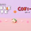 お気楽なコジコジにいつでもどこでも癒される♡ CABLE BITE『コジコジ』発売スタート!!