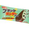 チョコミン党集まれ~~♪ ブラックサンダーを約1本分贅沢にミックスした『ブラックサンダーチョコミントアイス』セブン限定で発売!