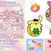 マイメロやポムポムプリンが横浜人形の家に大集合♡『sanrio characters「かわいいのヒミツ展』開催中