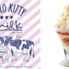 『ハローキティ×生クリーム専門店ミルク』オリジナルコラボメニューが登場♪ キティちゃんが大好きなリンゴを使ったキュートなメニューがいっぱい♡