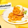 マンゴーやパッションフルーツで夏の太陽をイメージ♪『SUMMER COLORING #Yellowfood』カフェ&ブックス ビブリオテークにて開催!!