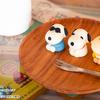 スヌーピーやジョー・クールのおすわりポーズが可愛い♡『食べマス スヌーピー』シリーズが、ローソンにて発売!!