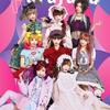 青木美沙子や紅林大空、皆方由衣ら「KERA」のカリスマモデル8人が集結☆ 豪華写真集『Harajuku Wonderland』発売中&全員集合お渡し会も開催