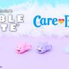 愛らしいケアベア™たちがスマホケーブルを断線から守ってくれる♪ CABLE BITE『ケアベア™』新発売