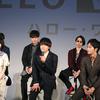 北村匠海と松坂桃李がジブリ、エヴァ、ガンダムなどアニメへの思いを熱く語る!! 映画『HELLO WORLD』プロジェクト始動イベント開催<レポ>