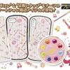 『おジャ魔女どれみ』20周年記念♡ 歴代「ポロン」や「見習いタップ」を可愛くデザインしたスマートフォン周辺アイテムが新発売!