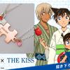 コナンの蝶ネクタイやパズルピースがモチーフ♪「名探偵コナン × THE KISS」コラボジュエリー 第2弾が発売中!