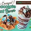 チョコミントで残暑を吹き飛ばせ!! 清涼感がUPした新フレーバー『ダブルミントアイスクリーム』コールドストーンから発売