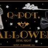 デビルオバケちゃんに黒ネコ、吸(Q)血鬼のコウモリが集う月夜の晩餐会☆ Q-pot.からハロウィンアクセ&スイーツメニューが登場♪