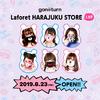 リラックマにドラえもん、サンリオキャラクターズも♡ かわいいを発信するマスクブランド『gonoturn(ゴノタン)』がラフォーレ原宿にオープン!