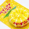 パイナップルが靴下に変身☆ レトロ可愛くてやわらかな履きごこちの『パインアメソックス』新発売