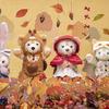 ダッフィーは「りす」、ジェラトーニは「ふくろう」に♪ ダッフィー&フレンズが秋の森を楽しむ様子を描いたグッズやメニューが、東京ディズニーシー®に登場!