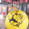 WEGO(ウィゴー)25周年記念♪『THE PASSION FES ~情熱祭~』渋谷ストリームホールにて8月29日(木)、30日(金)の2日間限定で開催!