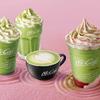 抹茶の芳醇な香り×甘酸っぱいストロベリーが絶妙にマッチ♡ マックカフェ バイ バリスタに大人気の『宇治抹茶シリーズ』が今年も登場どす♪