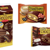 秋冬に食べたい濃厚な味わい♡ ロッテから、加賀棒ほうじ茶や生チョコレートを使用した「チョコパイ」3種が新発売!