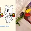 テーマは「チューリップ」♡ 韓国で人気のキャラクターグッズ・雑貨ブランド『1107(イルイルゴンチル)』ポップアップストアが原宿に3日間限定でオープン!