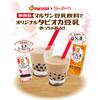 スイパラで「タピオカ豆乳」が作れる♡ 豆乳飲料『花香(ファンシャン)ウーロンティ』『ほうじ茶』発売に合わせ、マルサンアイ×スイパラが初コラボ!