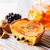 モチモチのブラックタピオカがチーズタルトの中にたっぷり♡『パブロチーズタルト小さいサイズ-黒糖タピオカミルクティー』期間限定で新発売