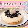 チーズ&タピオカが新感覚♪ ハワイ発「モケス ハワイ」中目黒店に『タピオカパンケーキ』が新登場!