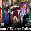 テーマは「秘密の魔女のクローゼット」♪ ミステリアスでゴスロマンティックなLISTEN FLAVOR 2019秋冬コレクションが発売中!