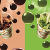 ミスタードーナツに『ホットタピオカドリンク』が新登場☆「ホットミルクティ」と「ホット抹茶ミルク」の選べる2種類♪