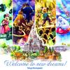 映画『美女と野獣』の世界が広がる『ニューファンタジーランド』が東京ディズニーランド®に2020年4月オープン!