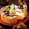 渋皮栗の濃厚な味わいが楽しめる♪ PABLOから『渋皮マロンとブルーベリーのモンブランチーズタルト』期間限定で発売!