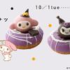魔女の帽子やどくろが可愛い♪ ドーナツ専門店「フロレスタ」に、マイメロ&クロミのハロウィン限定ドーナツが登場!