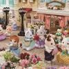 懐かしい家具や珍しい仲間、50種類以上のドレスコーディネートをご紹介♪『シルバニアファミリー わくわくフェスタ2019 in 横浜人形の家』期間限定で開催!
