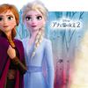 アナとエルサのシルエットがグラデーションに♡「ラックス スーパーリッチシャイン」シリーズから『アナと雪の女王2』デザインが期間限定で登場!