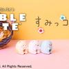 しろくまやとかげがスマートフォンにぴたっとつかまる♡『CABLE BITE すみっコぐらし』新登場!