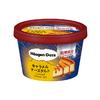 チーズ&キャラメルが織り成す濃厚な味わい♡ ハーゲンダッツ ミニカップ『キャラメルチーズタルト』ファミリーマート限定で発売!