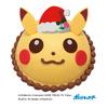 ピカチュウやスヌーピーがサンタに大変身☆ サーティワン アイスクリームにカラフル&キュートなクリスマスケーキが続々登場♪