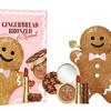 ジンジャーブレッドのポーチやアイシャドウパレットが可愛い♡『トゥー フェイスド』日本公式オンラインショップがオープン&クリスマス コレクションの先行発売がスタート!!