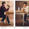 相葉雅紀と松本潤が渋谷駅をジャック!「明治おいしい牛乳」と「明治ミルクチョコレート」の相性の良さを伝える広告&2人のオリジナル壁紙が登場♪