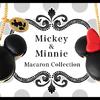 ミッキーマウス&ミニーマウスがキュートなマカロンに♡ Q-pot.から、ミッキーマウスのスクリーンデビューをお祝いするアイテムが続々登場!!
