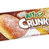 給食の定番「あげパン」がクランキーに♪ 懐かしの味が楽しめる『クランキー<あげパン>』新発売