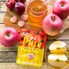 赤と黄色のツートーンカラーが可愛い♡ カンロ『ピュレグミはちみつりんご』新発売