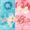 ルミネエスト新宿館内がキキ&ララの世界で染まる♡ 愛らしいコラボ商品や楽しいキャンペーンが盛りだくさんの 『KiLaKiLa Xmas is coming to LUMINE EST(キラキラクリスマス)』開催!!