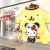 パンダ姿のハローキティ&ポムポムプリンがみんなをお出迎え♡『サンリオギフトゲート上野店』2020年1月よりオープン!