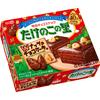 赤と緑のパッケージでクリスマス感いっぱい♪『たけのこの里ダブルナッツのチョコケーキ味』期間限定で新発売
