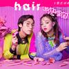 ライブやフェス、年越しカウントダウンにピッタリ♪ 1日だけのポイントヘアカラー『PAF 1-day hair tint(パフ ワンデーヘアティント)』新発売